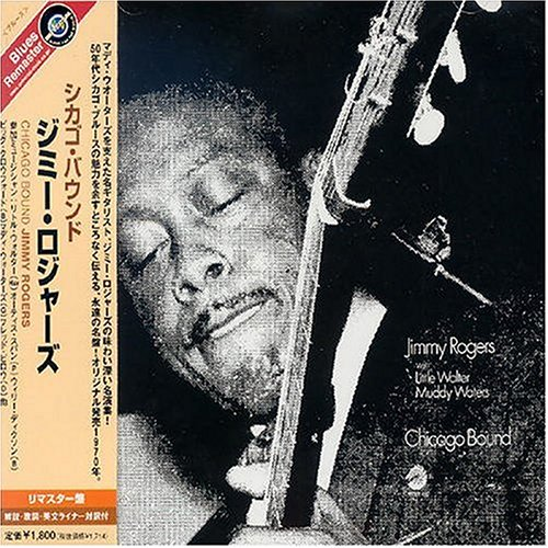 Jimmy Rogers, Walking By Myself, Piano, Vocal & Guitar (Right-Hand Melody)