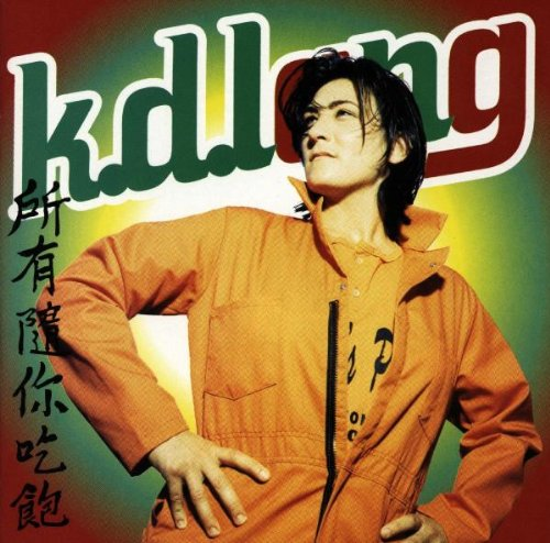 k.d. lang, Sexuality, Piano, Vocal & Guitar (Right-Hand Melody)