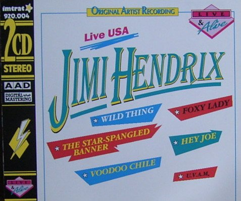 Jimi Hendrix, Foxey Lady, Guitar Tab