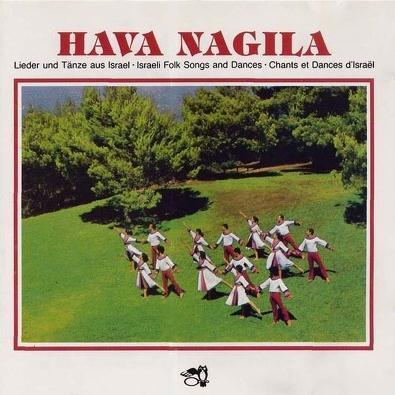 Moshe Nathanson, Hava Nagila (Let's Be Happy), Easy Piano