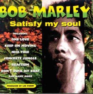 Bob Marley, Cry To Me, Lyrics & Chords