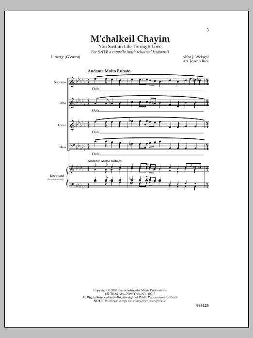 Abba J. Weisgall M'chalkeil Chayim sheet music notes and chords. Download Printable PDF.