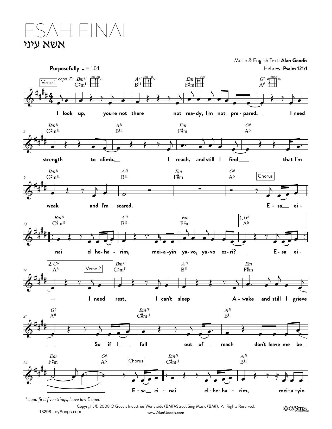Alan Goodis Esah Einai sheet music notes and chords. Download Printable PDF.