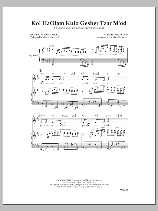 Baruch Chait Kol Haolam Kulo Gesher Tzar M'od sheet music notes and chords. Download Printable PDF.