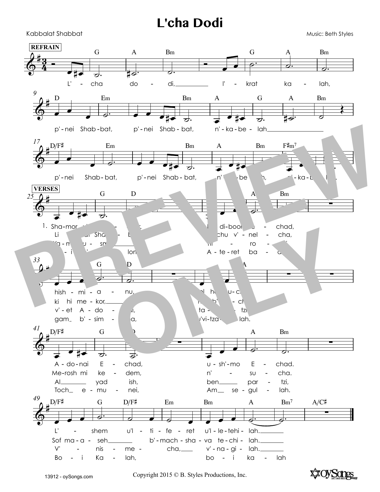 Beth Styles L'cha Dodi sheet music notes and chords. Download Printable PDF.