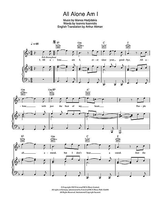 Brenda Lee All Alone Am I sheet music notes and chords. Download Printable PDF.