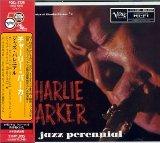 Download Charlie Parker 'Star Eyes' Printable PDF 2-page score for Jazz / arranged Alto Sax Transcription SKU: 198787.
