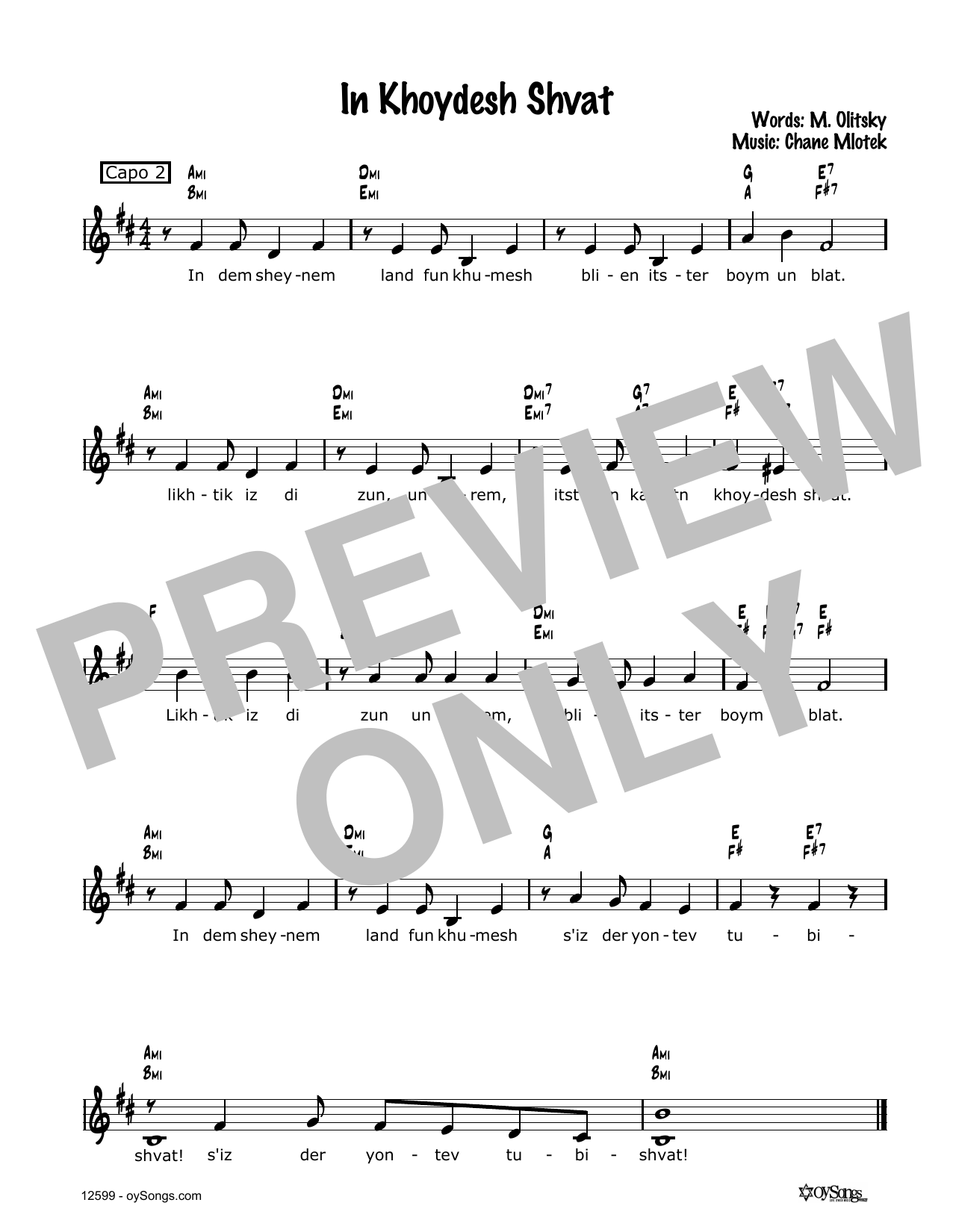 Cindy Paley In Khoydesh Shvat sheet music notes and chords. Download Printable PDF.