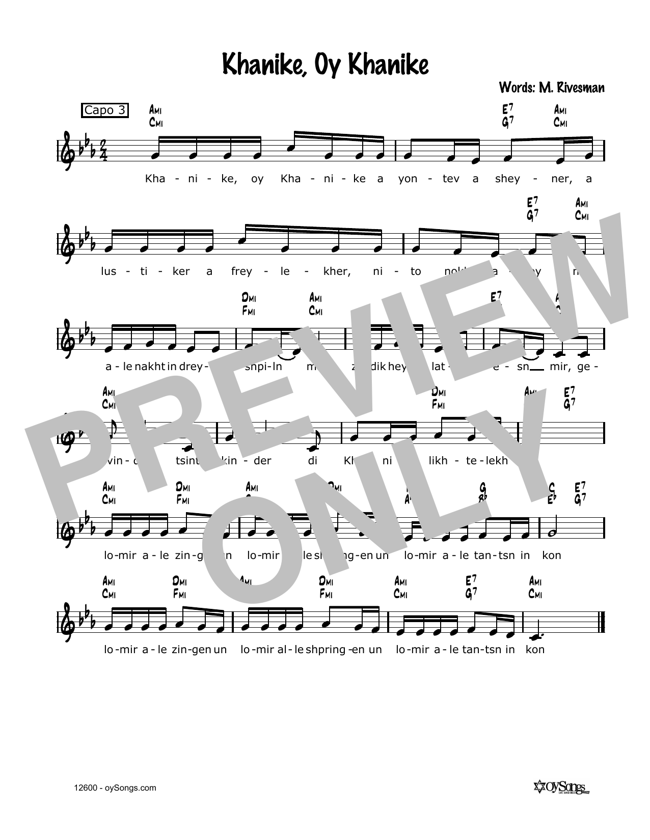 Cindy Paley Khanike, Oy Khanike sheet music notes and chords. Download Printable PDF.