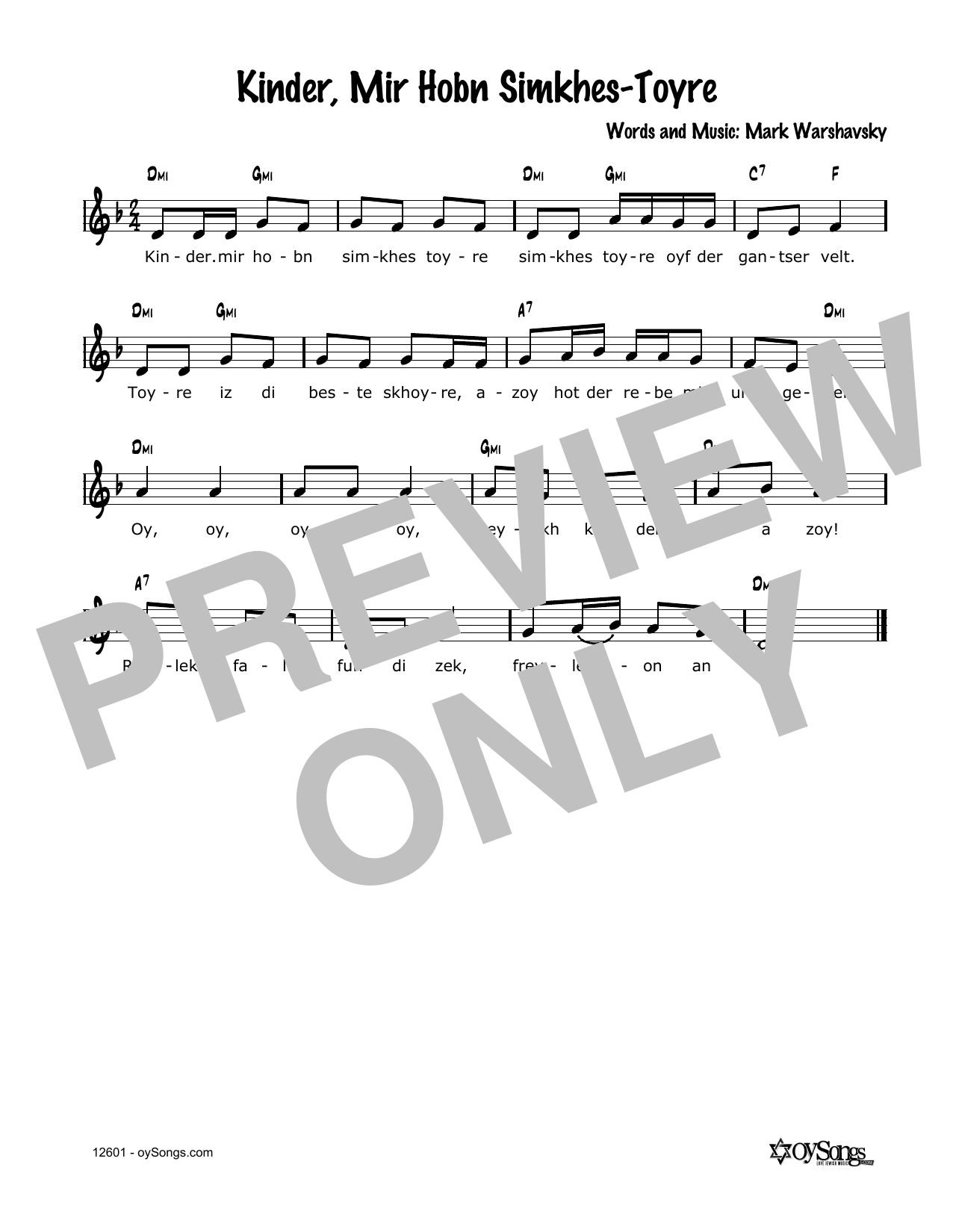 Cindy Paley Kinder, Mir Hobn Simkhes-Toyre sheet music notes and chords. Download Printable PDF.