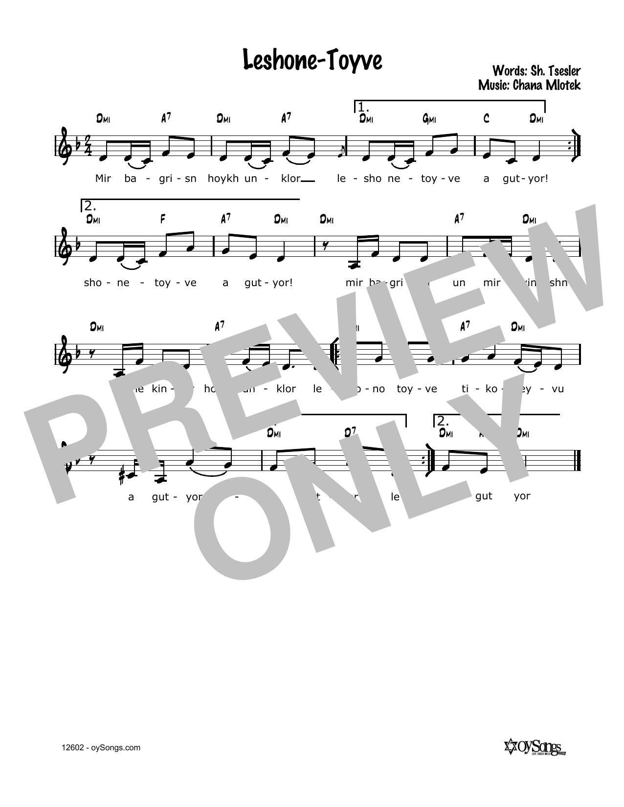 Cindy Paley Leshono-Toyvo sheet music notes and chords. Download Printable PDF.