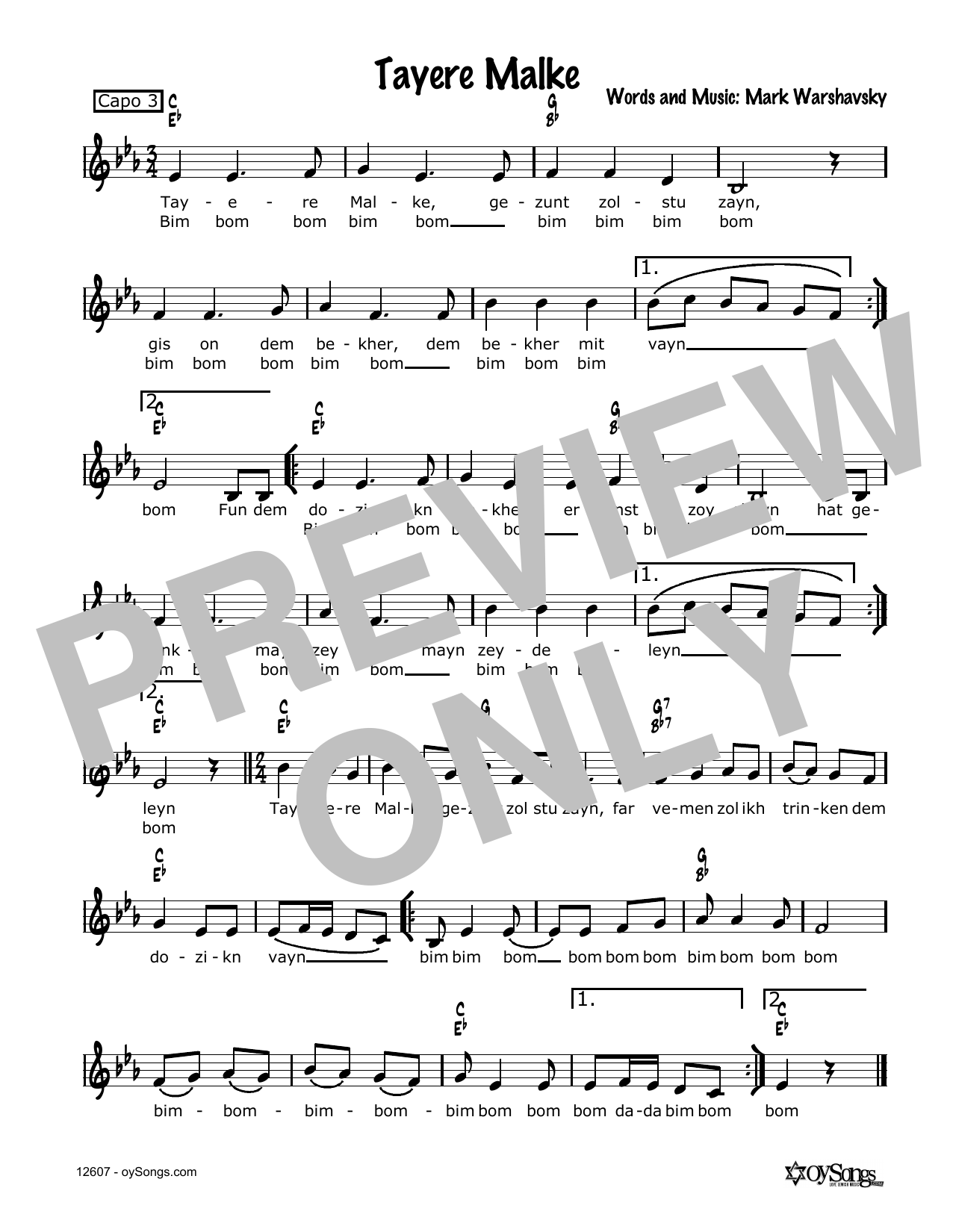 Cindy Paley Tayere Malke sheet music notes and chords. Download Printable PDF.