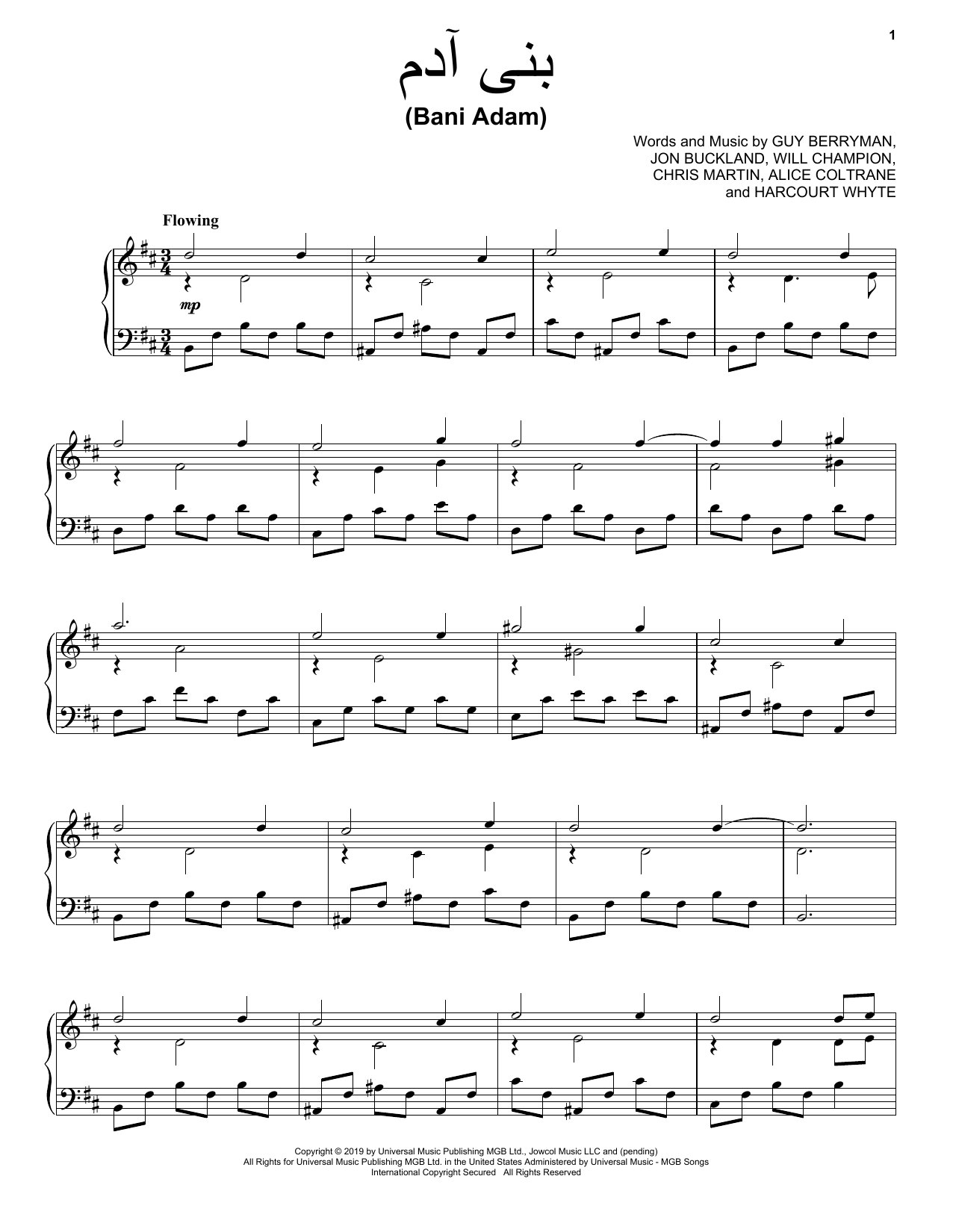 Coldplay Bani Adam sheet music notes and chords