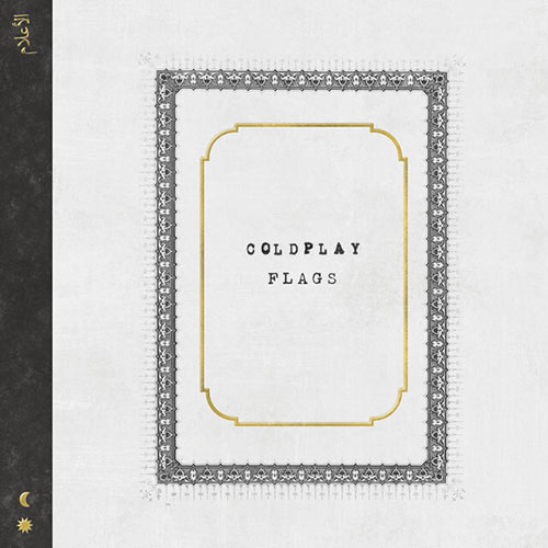 Easily Download Coldplay Printable PDF piano music notes, guitar tabs for Piano, Vocal & Guitar (Right-Hand Melody). Transpose or transcribe this score in no time - Learn how to play song progression.