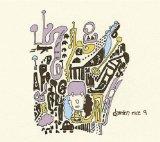 Download Damien Rice 'Grey Room' Printable PDF 6-page score for Pop / arranged Guitar Tab SKU: 40365.