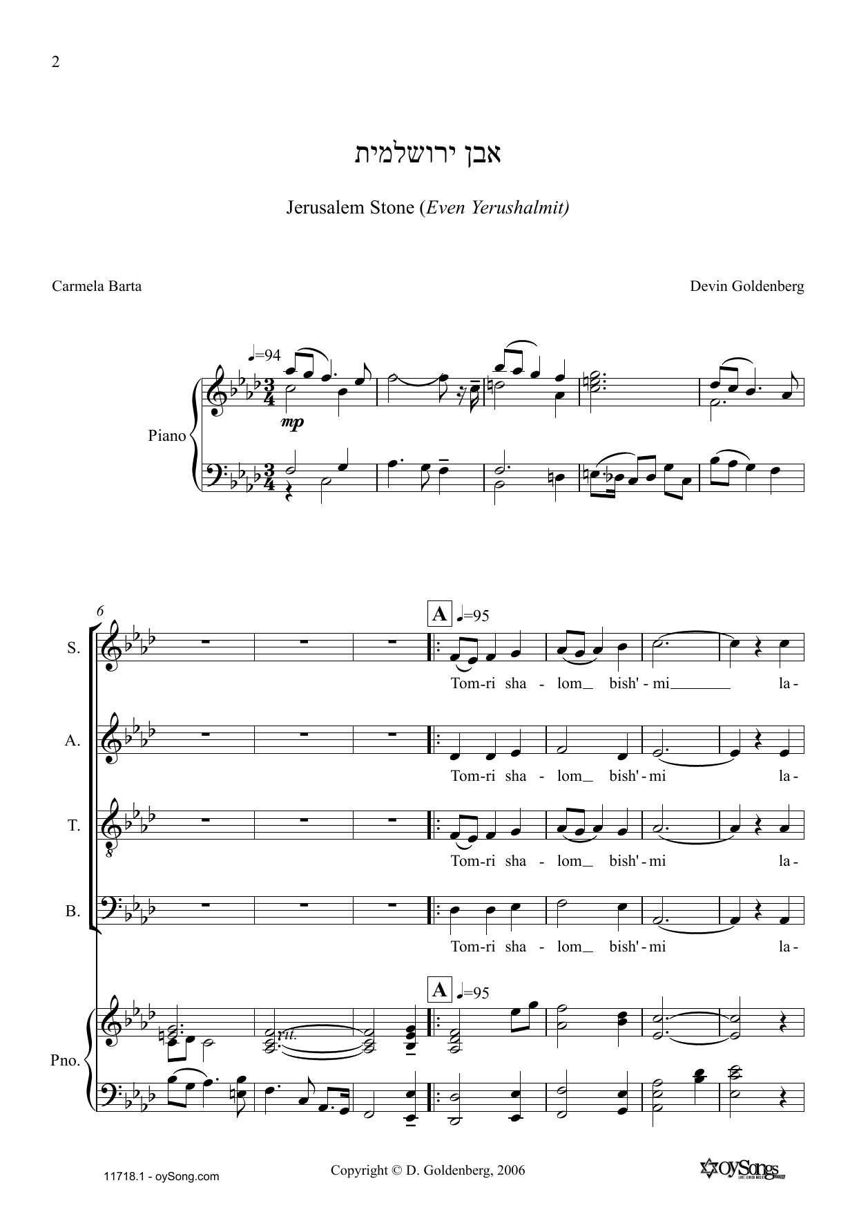 Devin Goldenberg Even Yerushalmit (Jerusalem Stone) sheet music notes and chords