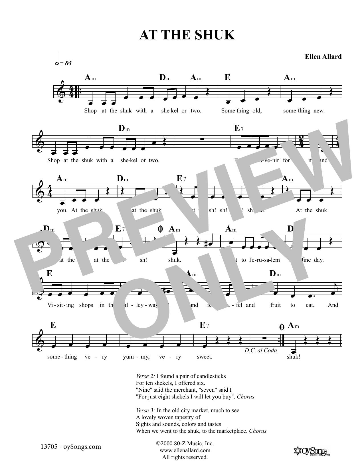 Ellen Allard At The Shuk sheet music notes and chords. Download Printable PDF.