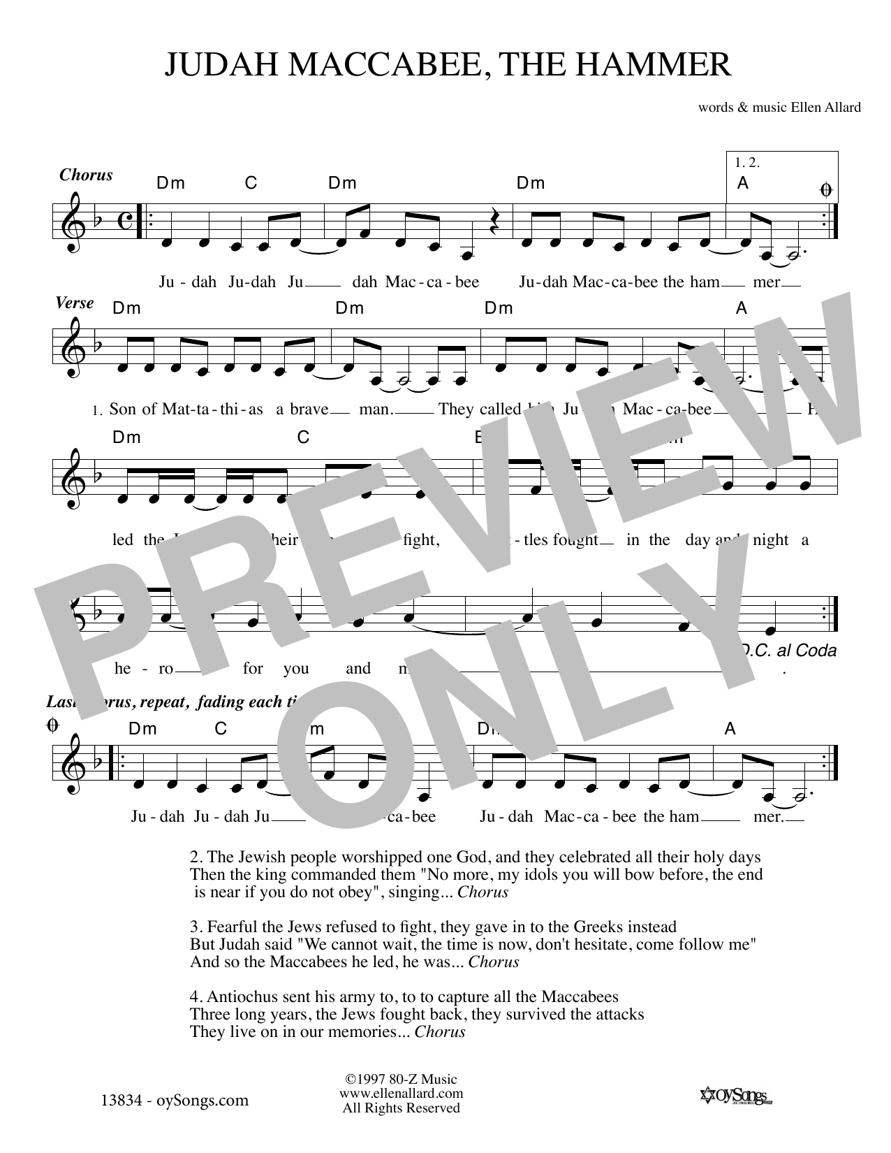 Ellen Allard Judah Macabee sheet music notes and chords. Download Printable PDF.