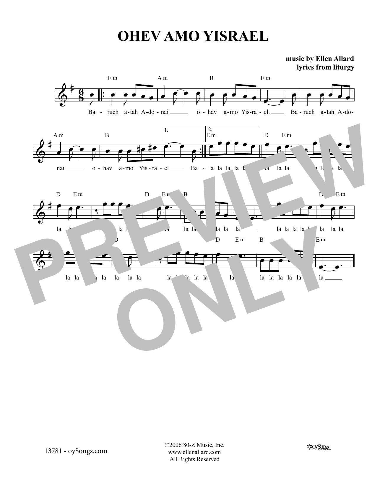 Ellen Allard Ohev Amo Yisrael sheet music notes and chords. Download Printable PDF.