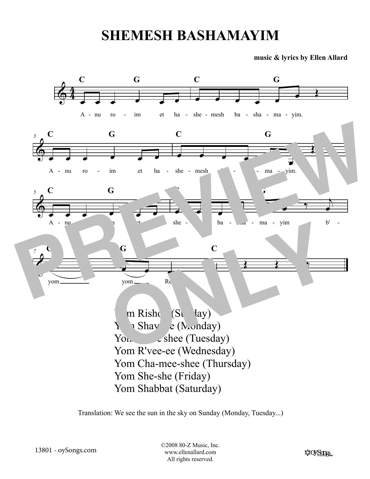 Ellen Allard Shemesh Bashamayim sheet music notes and chords. Download Printable PDF.