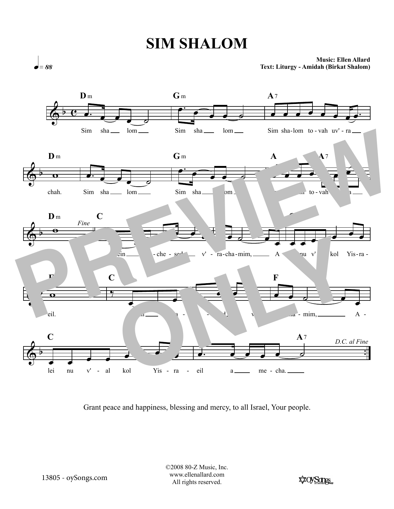 Ellen Allard Sim Shalom sheet music notes and chords. Download Printable PDF.