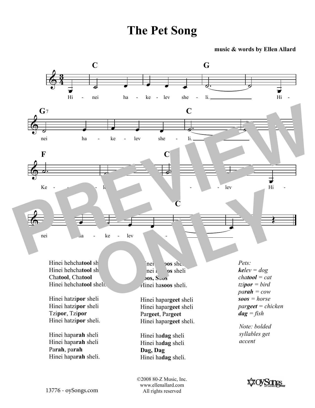 Ellen Allard The Pet Song sheet music notes and chords. Download Printable PDF.