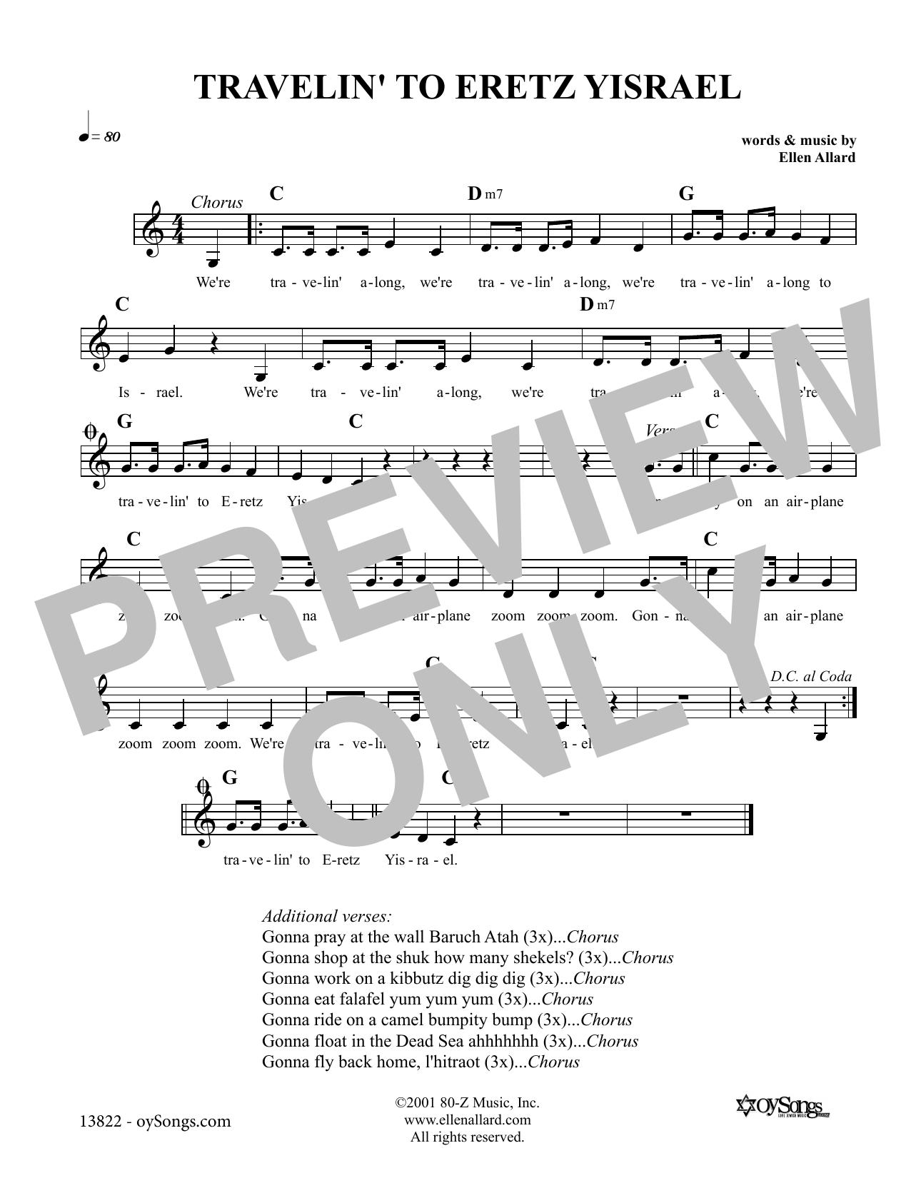 Ellen Allard Travelin' To Eretz Yisrael sheet music notes and chords. Download Printable PDF.