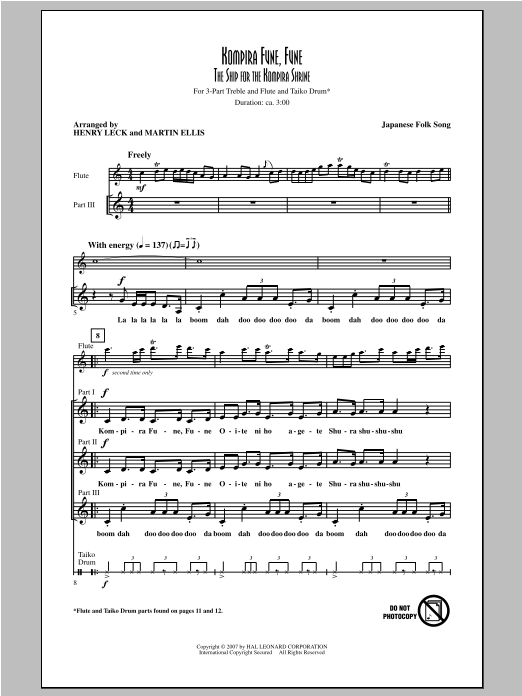 Traditional Kompira Fune, Fune (The Ship For The Kompira Shrine) (arr. Henry Leck) sheet music notes and chords. Download Printable PDF.