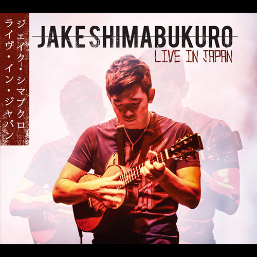 Easily Download Jake Shimabukuro Printable PDF piano music notes, guitar tabs for Ukulele Tab. Transpose or transcribe this score in no time - Learn how to play song progression.