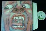 Download or print King Crimson 21st Century Schizoid Man Sheet Music Printable PDF 9-page score for Rock / arranged Guitar Tab (Single Guitar) SKU: 76660.