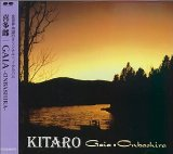 Download or print Kitaro Kiotoshi Sheet Music Printable PDF 18-page score for New Age / arranged Piano, Vocal & Guitar (Right-Hand Melody) SKU: 93690.