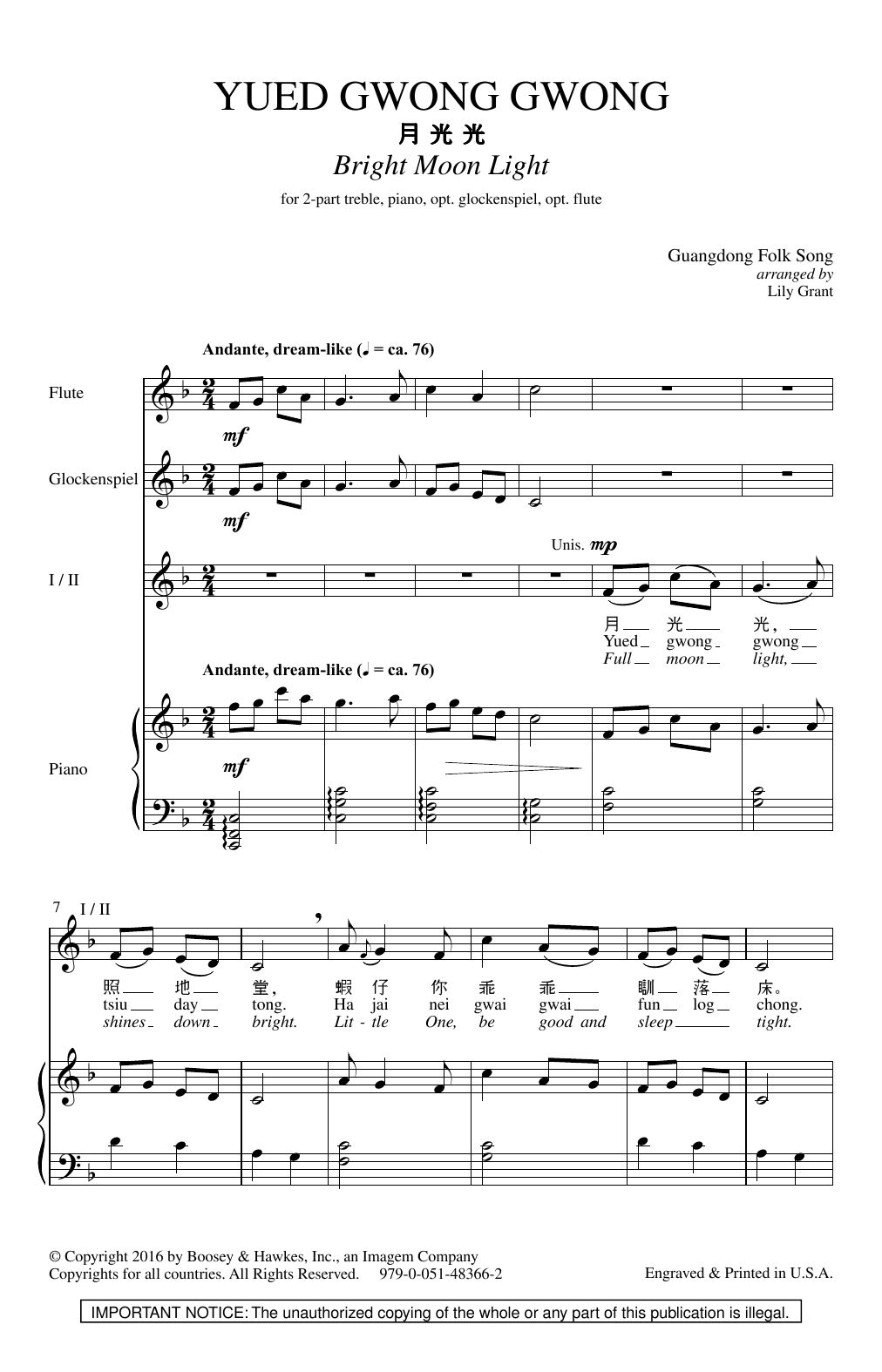 Lily Grant Yued Gwong Gwong (Bright Moon Light) sheet music notes and chords. Download Printable PDF.