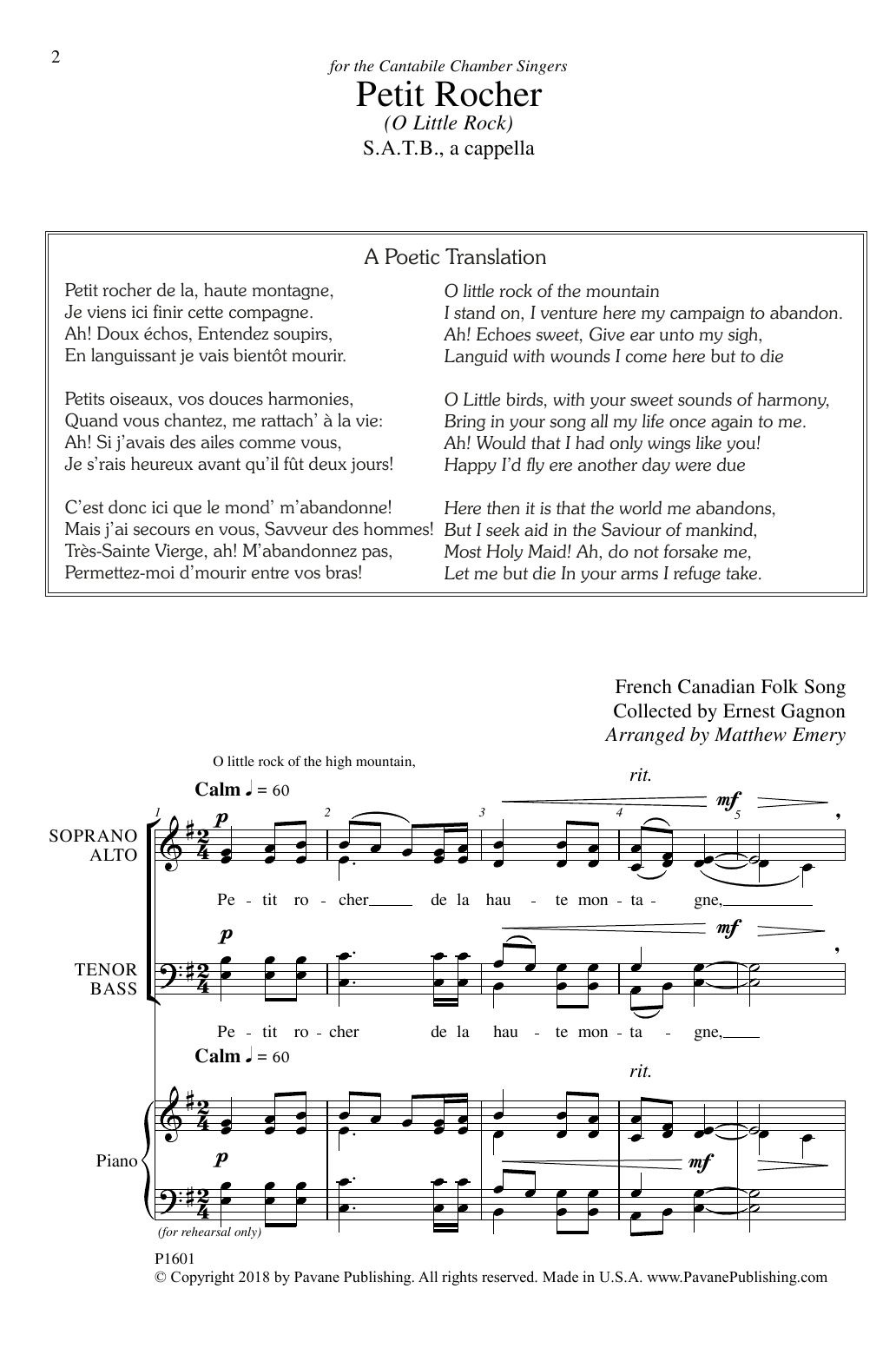 Matthew Emery Petit Rocher sheet music notes and chords. Download Printable PDF.