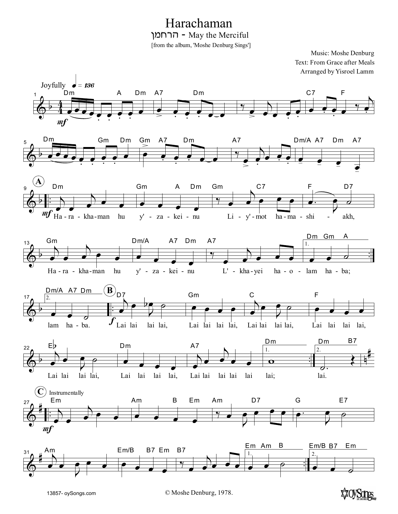 Moshe Denburg Harachaman sheet music notes and chords. Download Printable PDF.