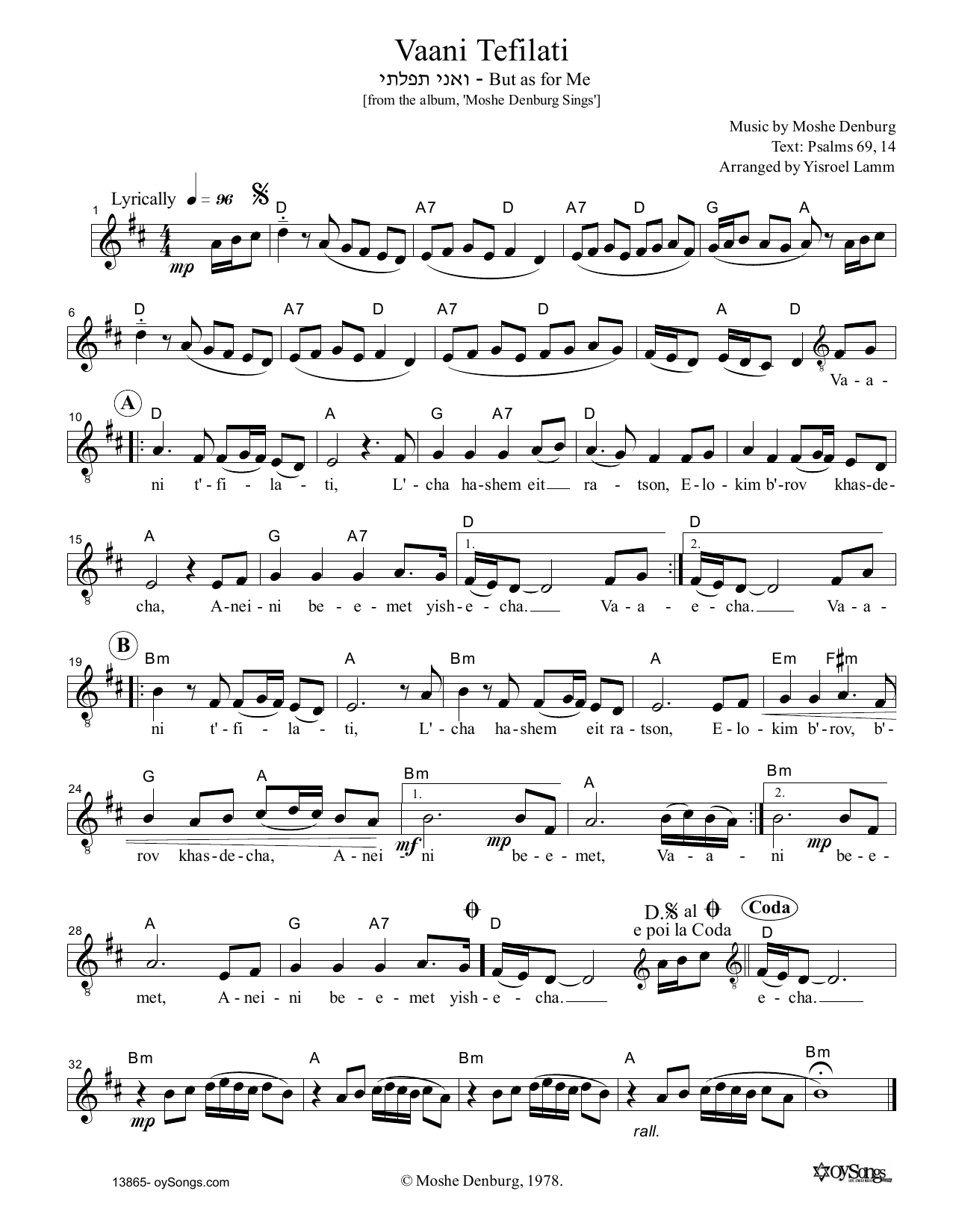 Moshe Denburg Vaani Tefilati sheet music notes and chords. Download Printable PDF.