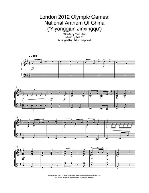 Philip Sheppard London 2012 Olympic Games: National Anthem Of China ('Yiyonggjun Jinxingqu') sheet music notes and chords. Download Printable PDF.