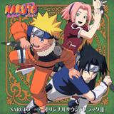 Download or print Purojekuto Musashi Sadness And Sorrow (from Naruto) Sheet Music Printable PDF 2-page score for Japanese / arranged Easy Guitar Tab SKU: 433145.