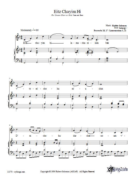 Robbie Solomon Eitz Chayim Hi sheet music notes and chords. Download Printable PDF.
