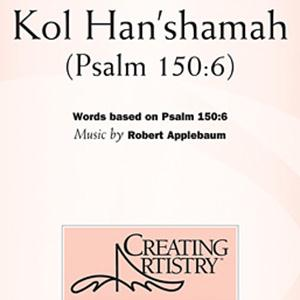 Easily Download Robert Applebaum Printable PDF piano music notes, guitar tabs for 3-Part Treble Choir. Transpose or transcribe this score in no time - Learn how to play song progression.