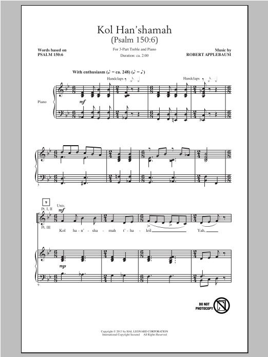 Robert Applebaum Kol Han'shamah sheet music notes and chords. Download Printable PDF.