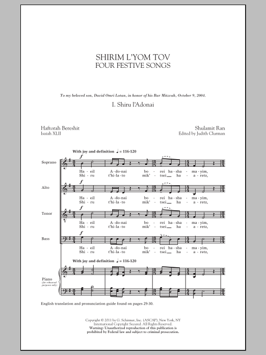 Shulamit Ran Four Festive Songs sheet music notes and chords. Download Printable PDF.