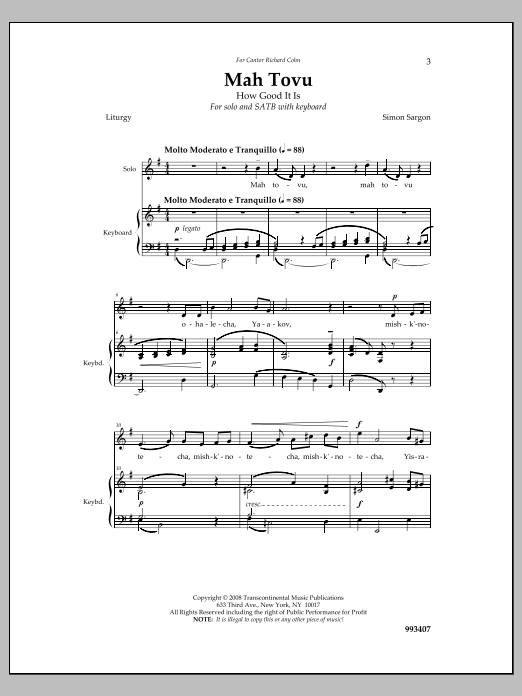 Simon Sargon Ma Tovu sheet music notes and chords. Download Printable PDF.