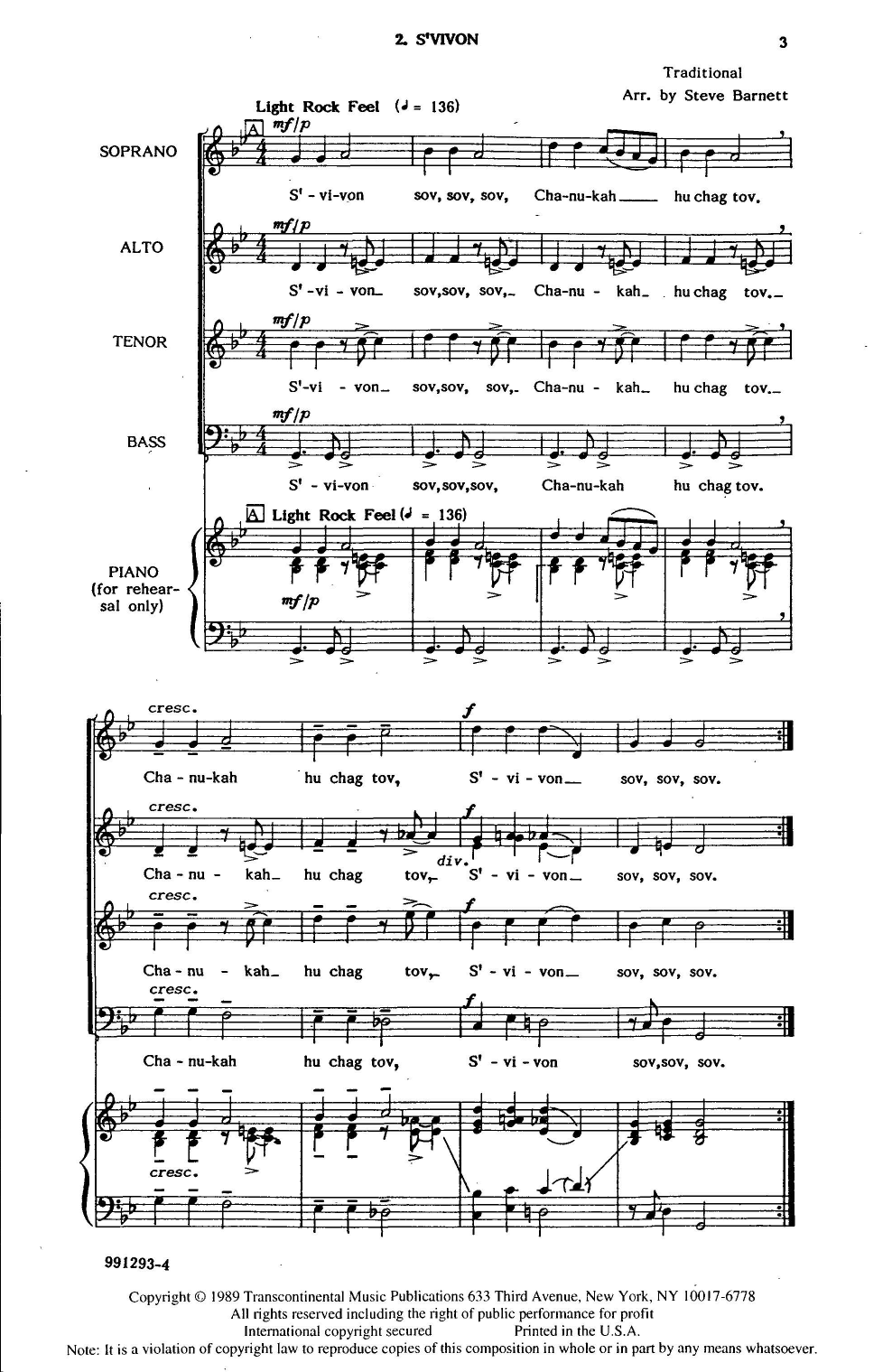 Steve Barnett S'vivon Rehearsal Piano sheet music notes and chords. Download Printable PDF.
