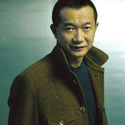 Download or print Tan Dun The Eternal Vow (from Crouching Tiger, Hidden Dragon) Sheet Music Printable PDF 2-page score for Film/TV / arranged Piano Solo SKU: 22394.