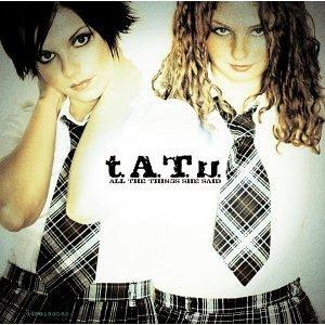 Easily Download t.A.T.u. Printable PDF piano music notes, guitar tabs for Piano, Vocal & Guitar. Transpose or transcribe this score in no time - Learn how to play song progression.