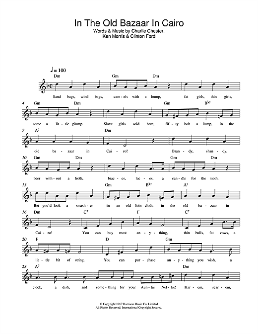 Traditional In The Old Bazaar In Cairo sheet music notes and chords. Download Printable PDF.