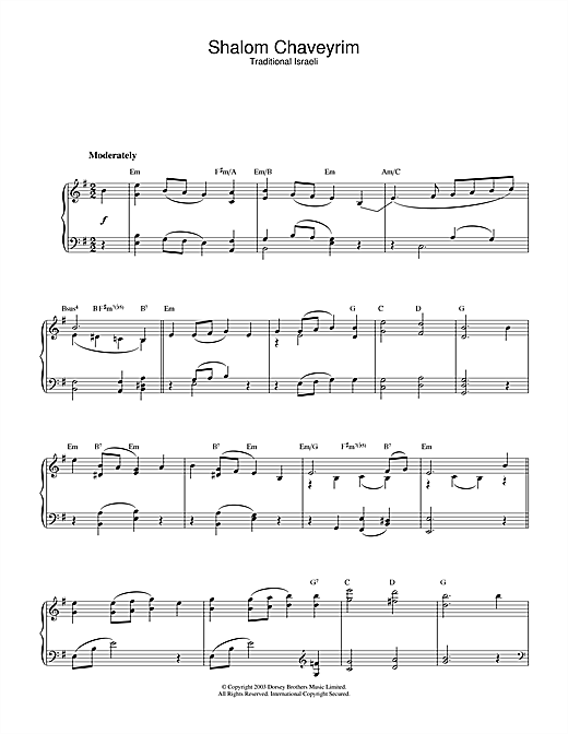 Traditional Shalom Chaveyrim sheet music notes and chords. Download Printable PDF.