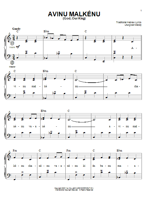 Traditional Hebrew Avinu Malkenu (God, Our King) sheet music notes and chords. Download Printable PDF.