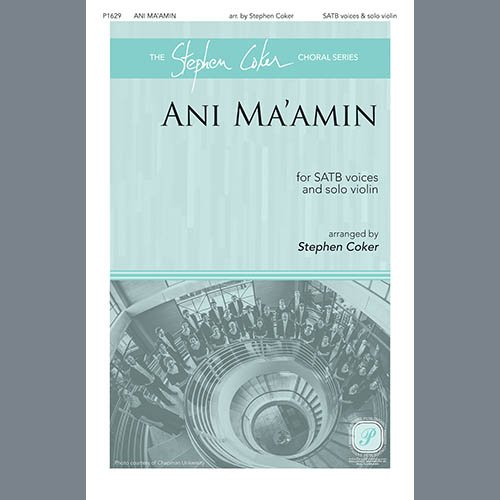 Easily Download Traditional Jewish Tune Printable PDF piano music notes, guitar tabs for SATB Choir. Transpose or transcribe this score in no time - Learn how to play song progression.