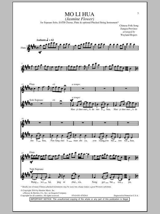 Wayland Rogers Mo Li Hua (Jasmine Flower) sheet music notes and chords. Download Printable PDF.